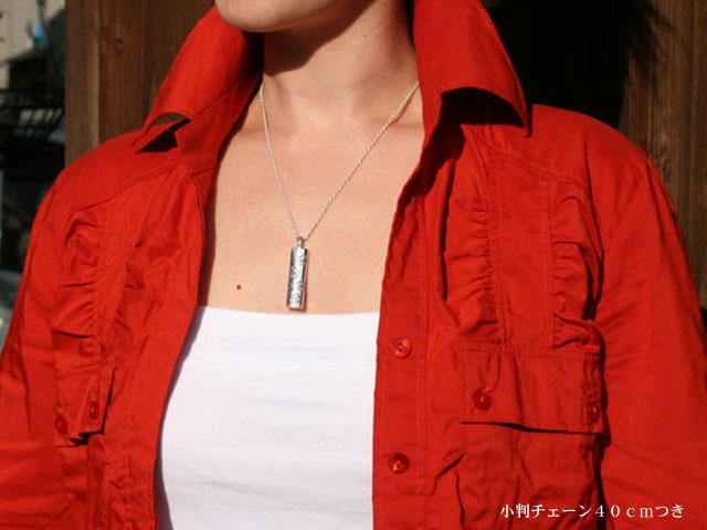 桜咲(小)シルバーペンダント装着イメージ
