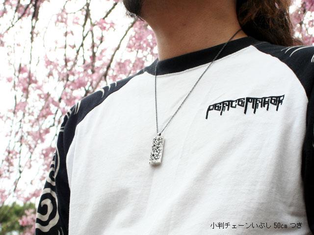 『枝垂桜(大)』シルバーペンダント装着イメージ